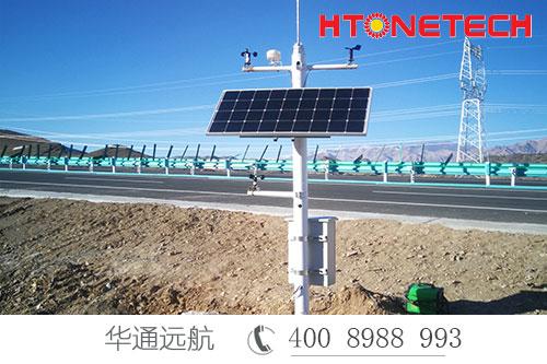 新疆||野外气象监测站移动供电项目——华通远航太阳能供电